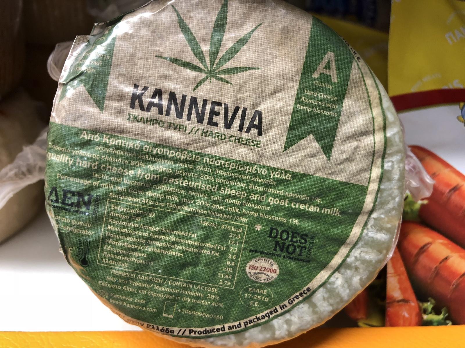 Сыр с коноплей конопля пакет фото