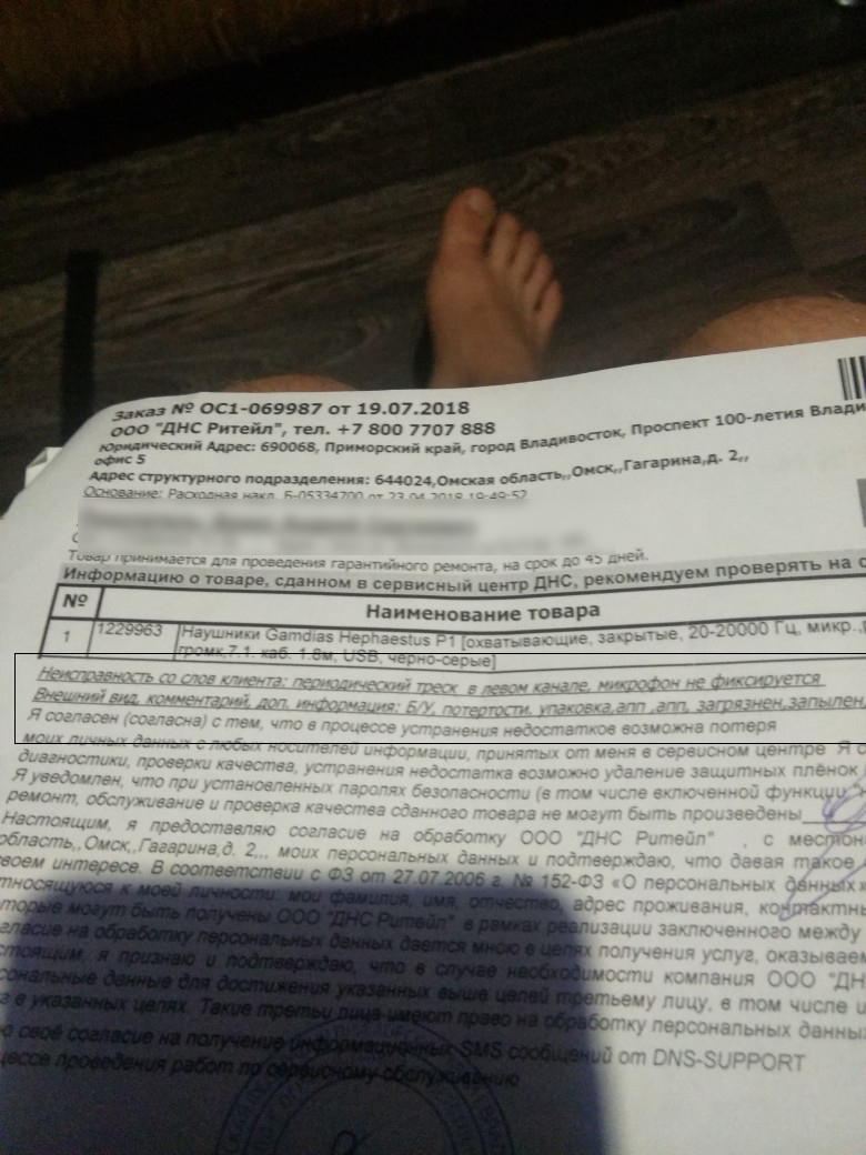 Можно узнать остаток кредита по номеру договора