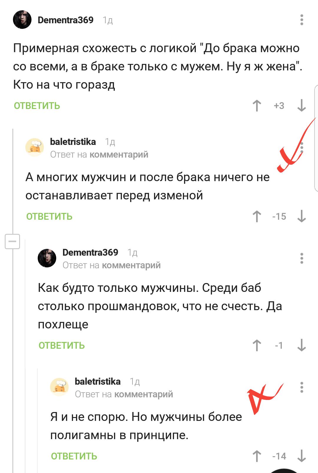 novaya-podborka-vzroslih-babish