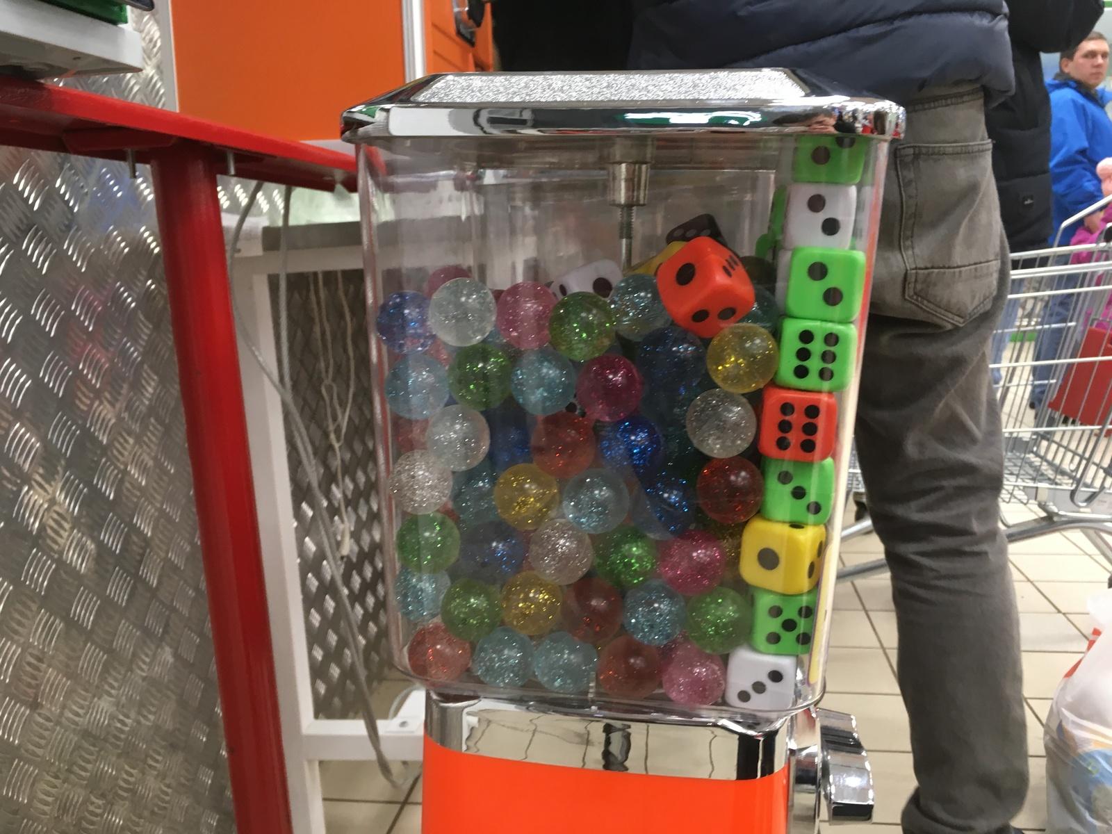 Ультра хот игровые автоматы