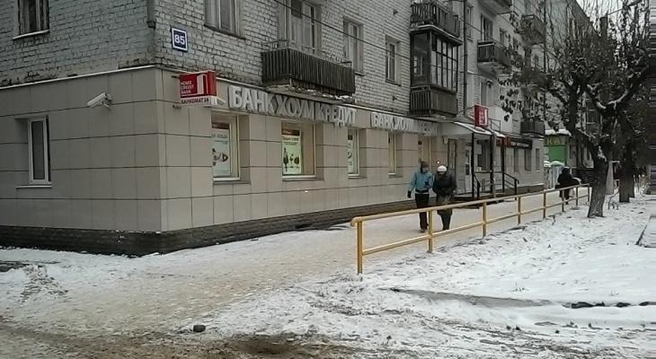 Банк хоум кредит банк новых возможностей
