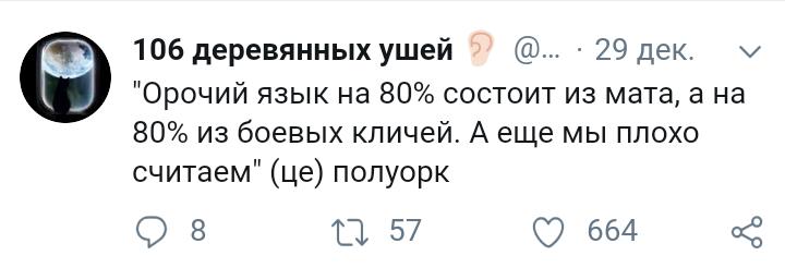 https://cs7.pikabu.ru/post_img/big/2019/01/09/5/1547020230177715944.png