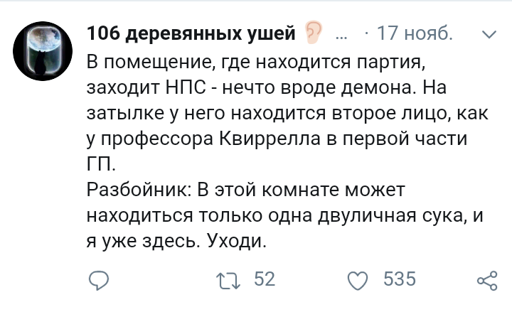 https://cs7.pikabu.ru/post_img/big/2019/01/16/7/1547634307177458789.png