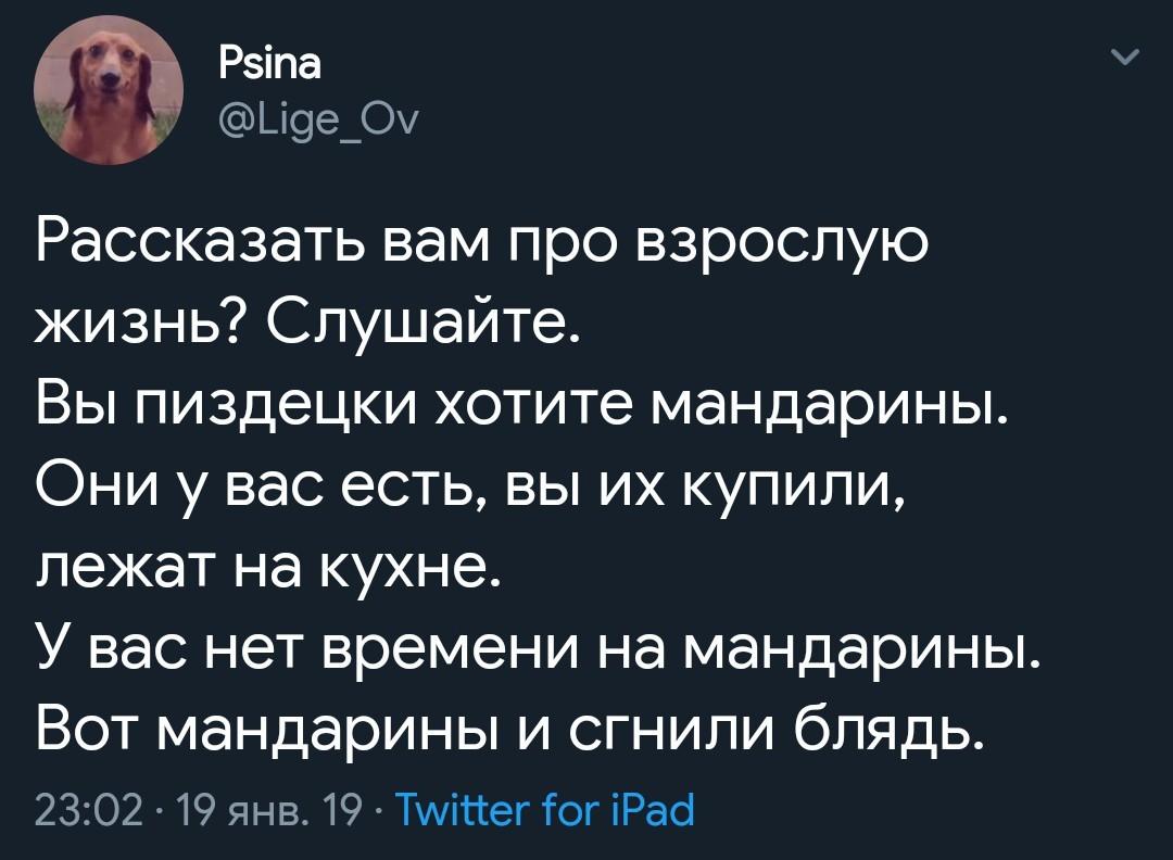 krasivaya-porno-kayfuet-ot-oralu-foto-rabochiy