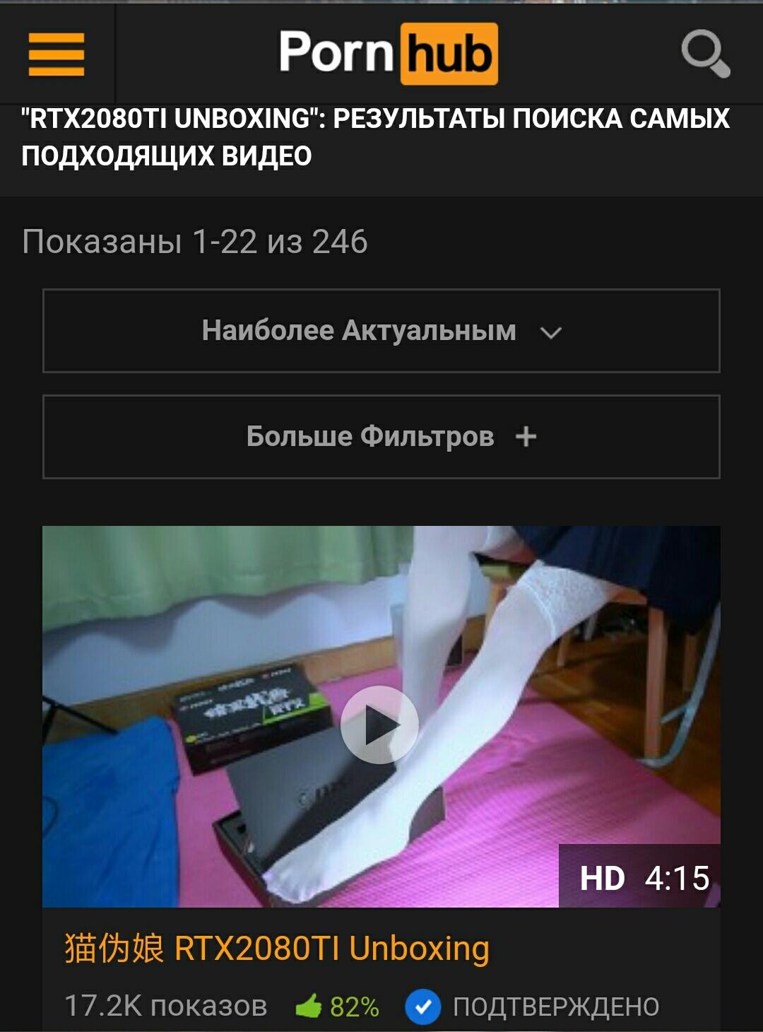 хотел Вами поговорить. порнуха на мобилу Подписался блог! Прошу