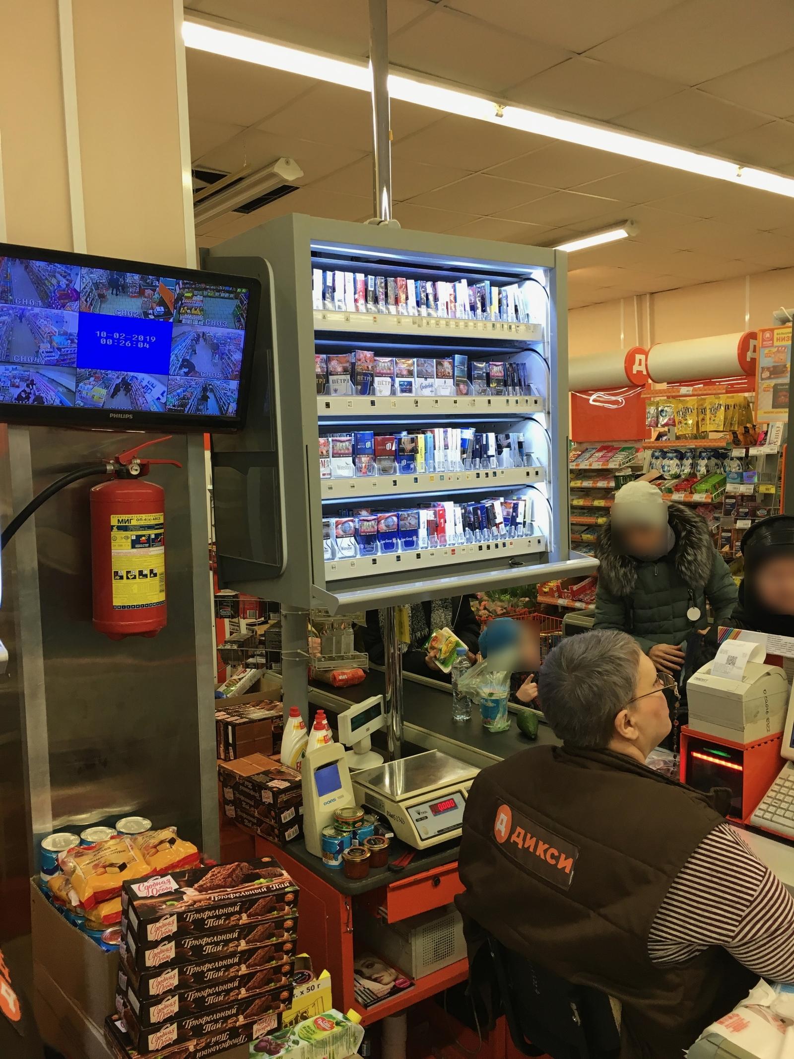 Где можно купить сигареты в санкт петербурге магазин электронные сигареты купить в интернет магазине в китае