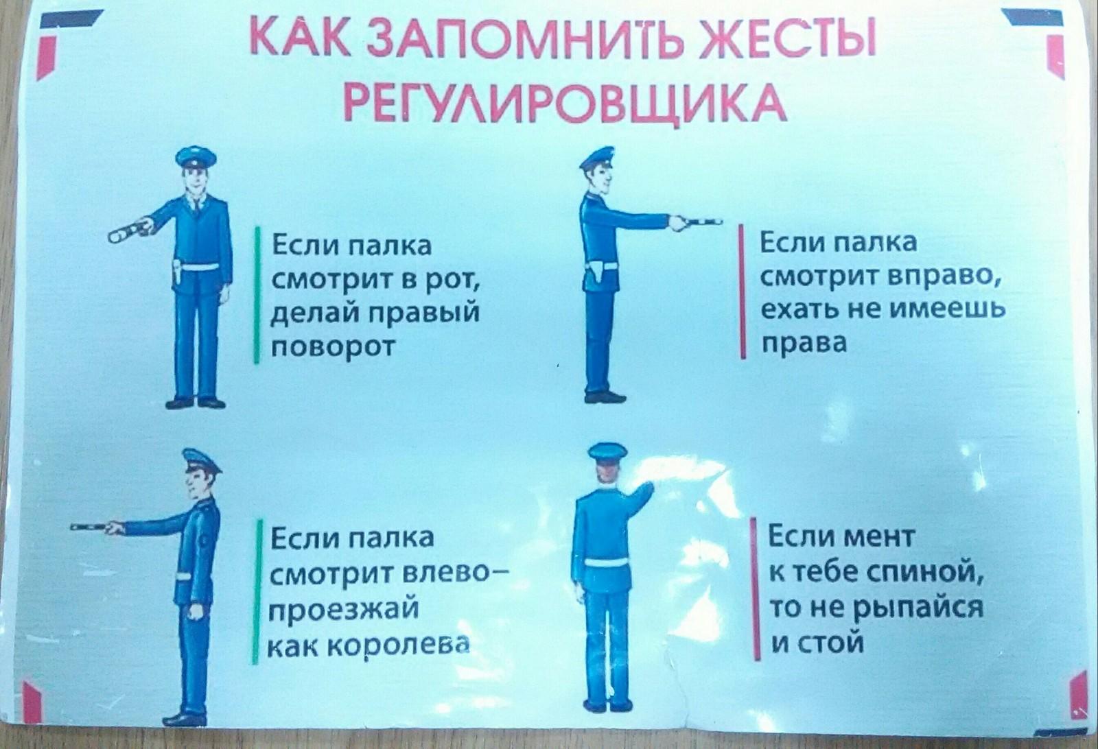 Какое наказание за прогул на работе будет правомерным согласно тк рф