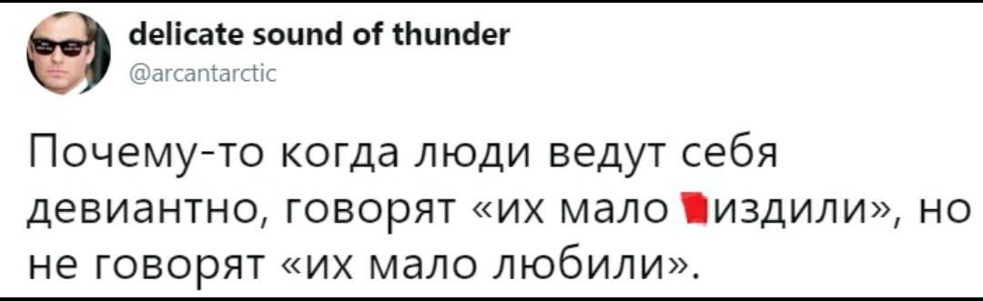 kak-devushki-zaebanaya-tetya-foto-laskaet-kisku
