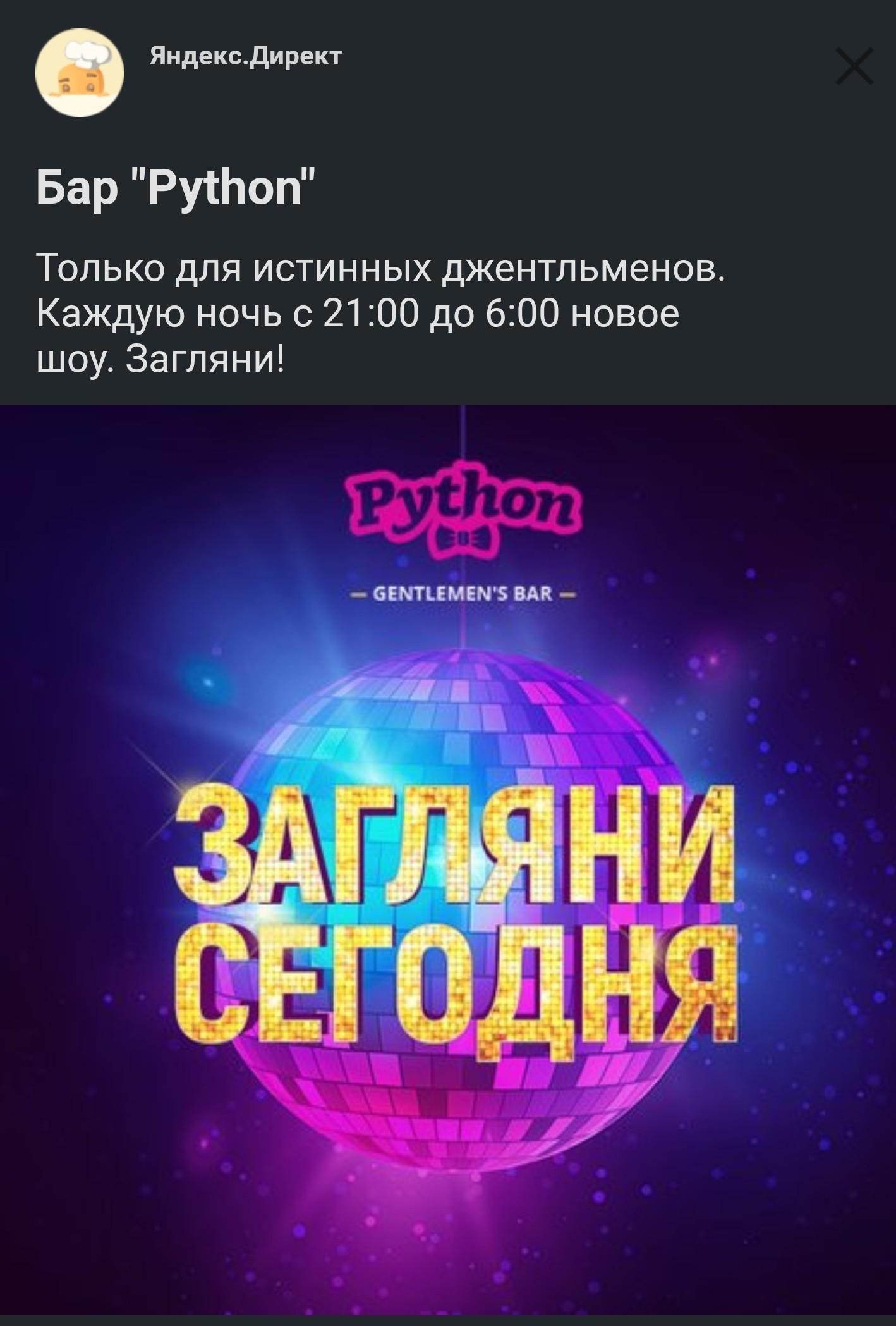 Яндекс ru стриптиз