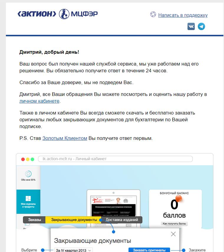 Бухсофт регистрация ип программное обеспечение сдача отчетности в электронном виде