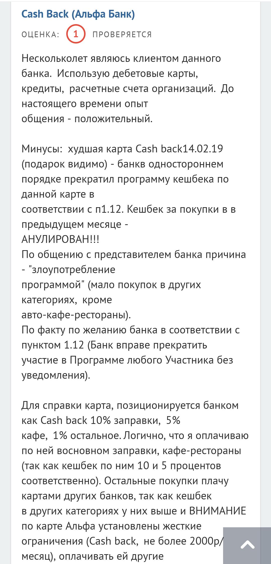 кредит 500 рублей на 70 лет