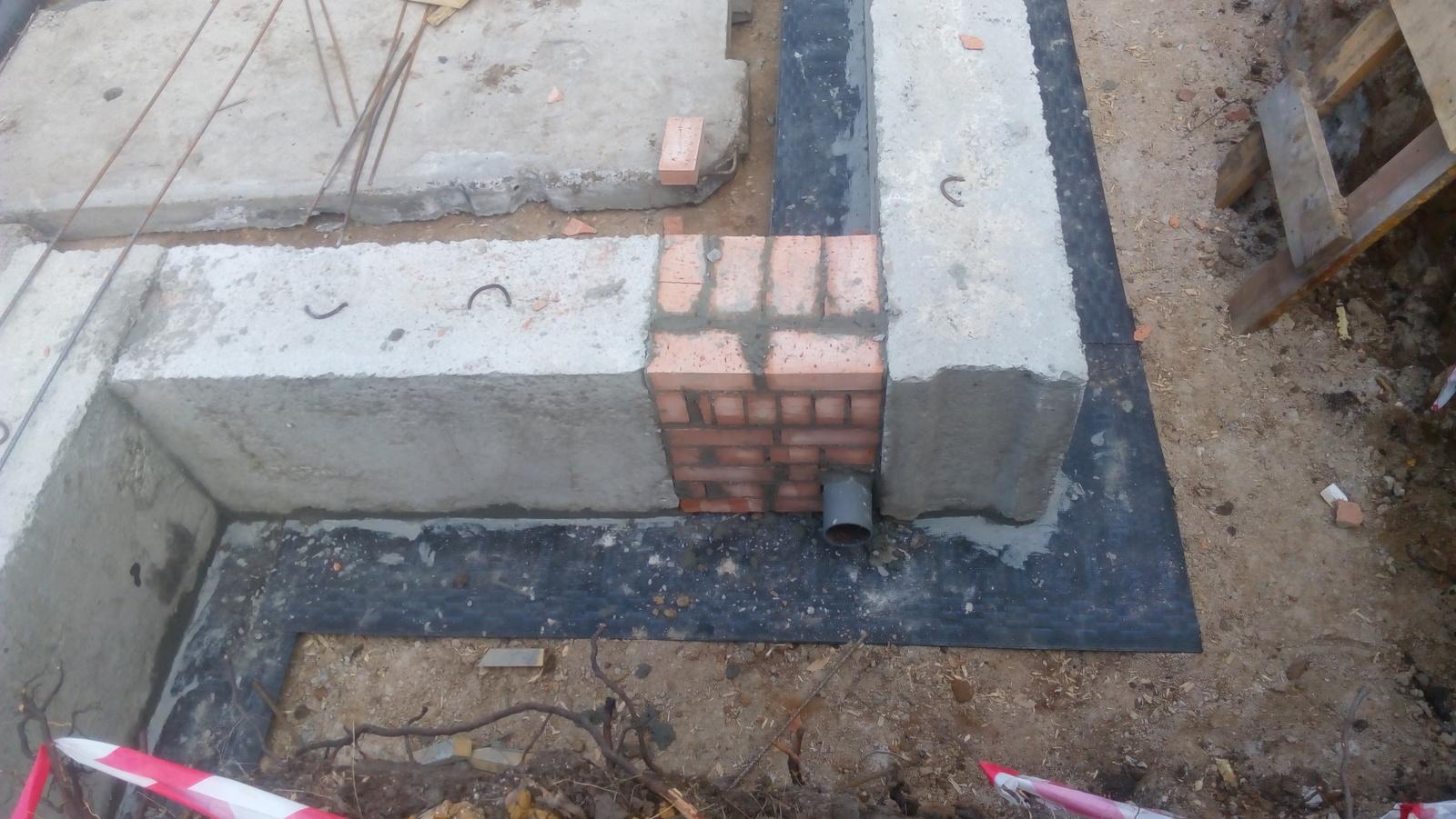 бутить бетон
