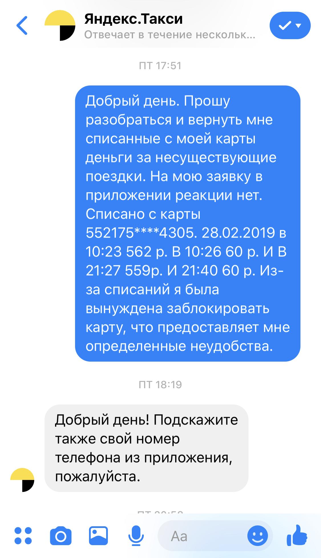 машина в кредит в новосибирске