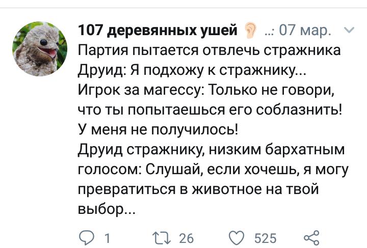 https://cs7.pikabu.ru/post_img/big/2019/03/23/5/1553323843183325860.png