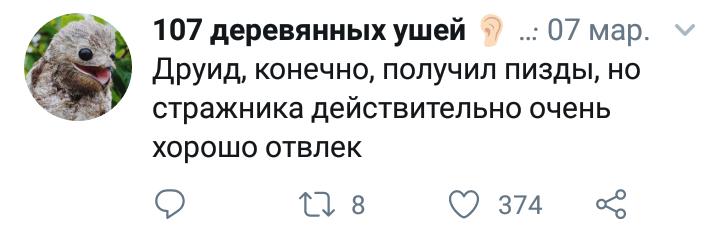 https://cs7.pikabu.ru/post_img/big/2019/03/23/5/1553323860121538661.png