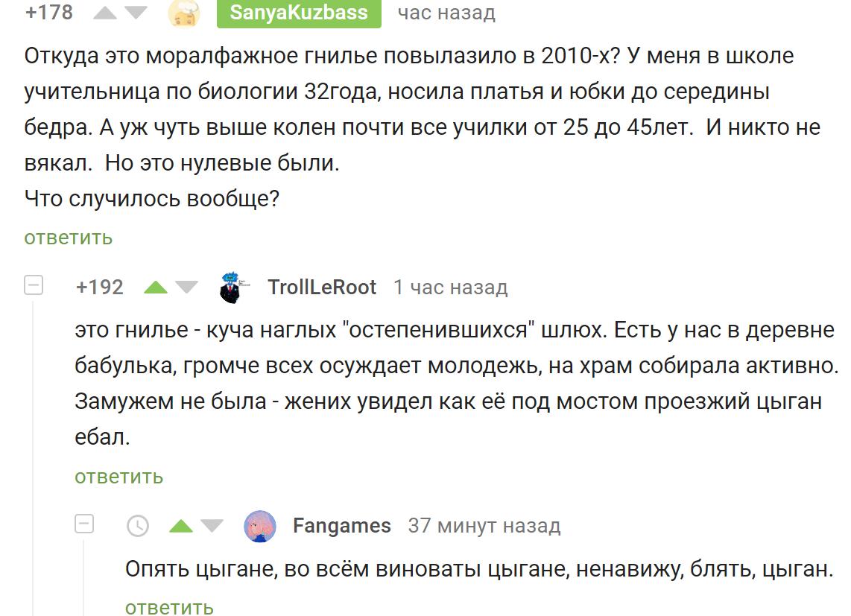 intim-ebut-vse-i-vseh-biologicheskih-russkoy
