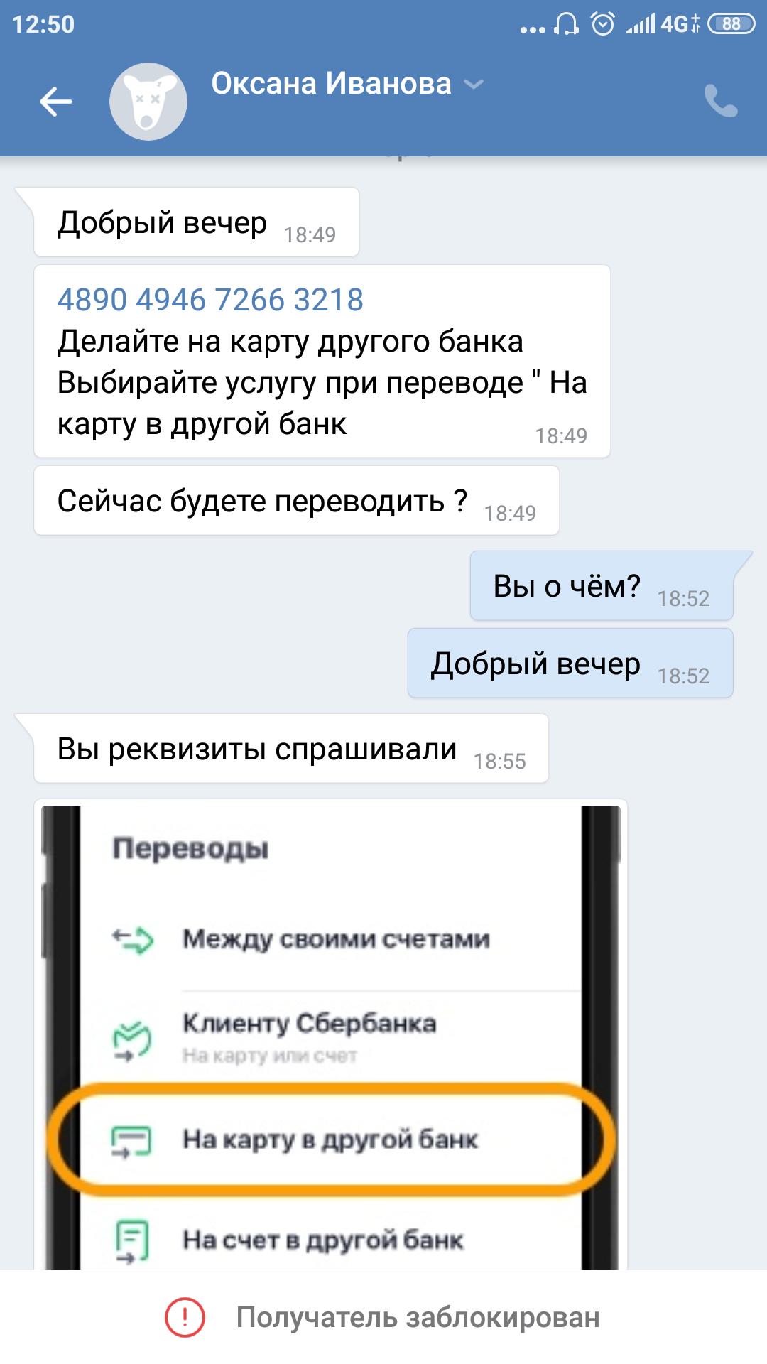 купить авто в кредит в луганске