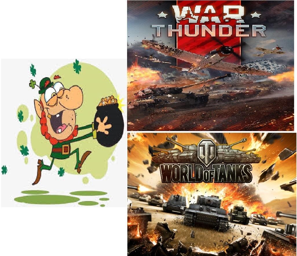 нагибаторы в war thunder