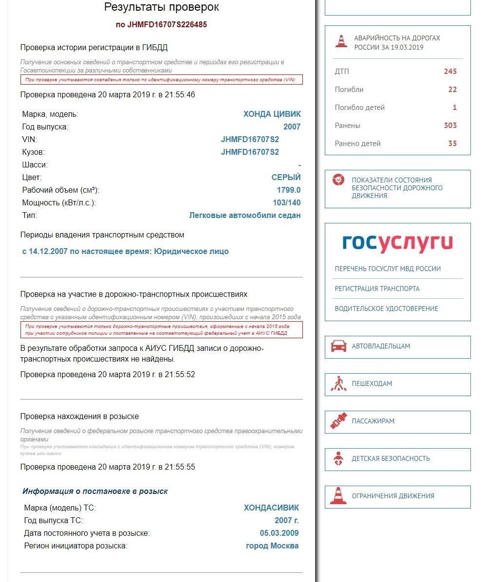 банк восточный денежный кредит калькулятор расчета