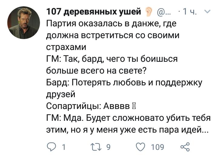 https://cs7.pikabu.ru/post_img/big/2019/04/06/4/1554529213179965877.png
