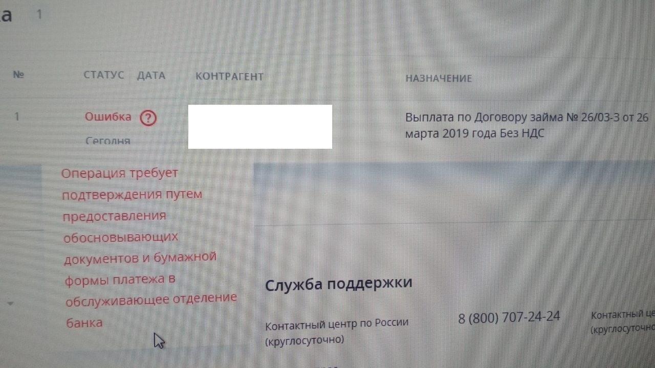 карта банка онлайн заявка