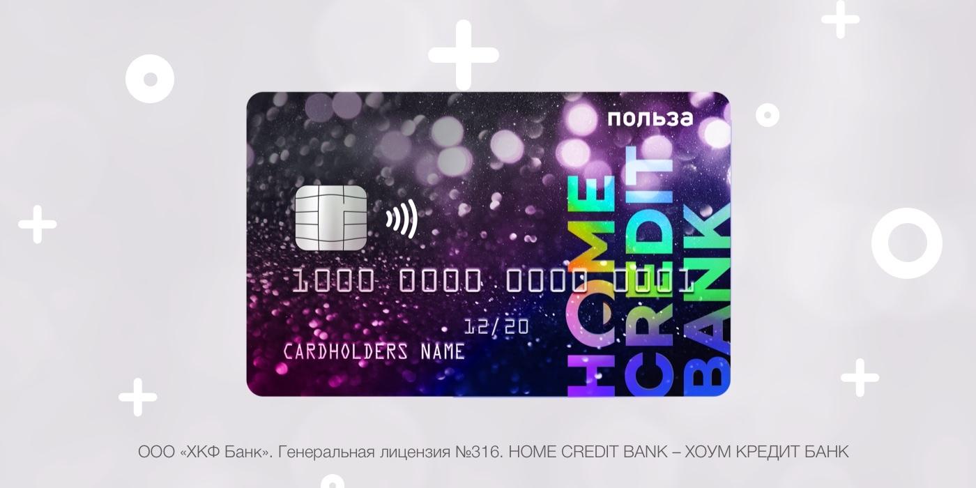 Быстрый кредит наличными с плохой кредитной историей более