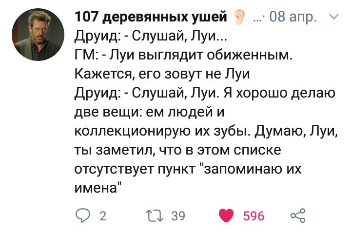 https://cs7.pikabu.ru/post_img/big/2019/04/17/7/1555501409195073575.png