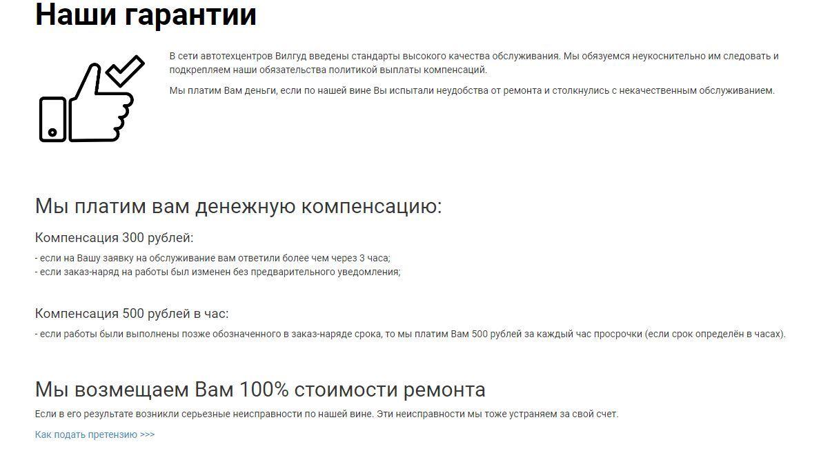 требования к хранению оружия в украине