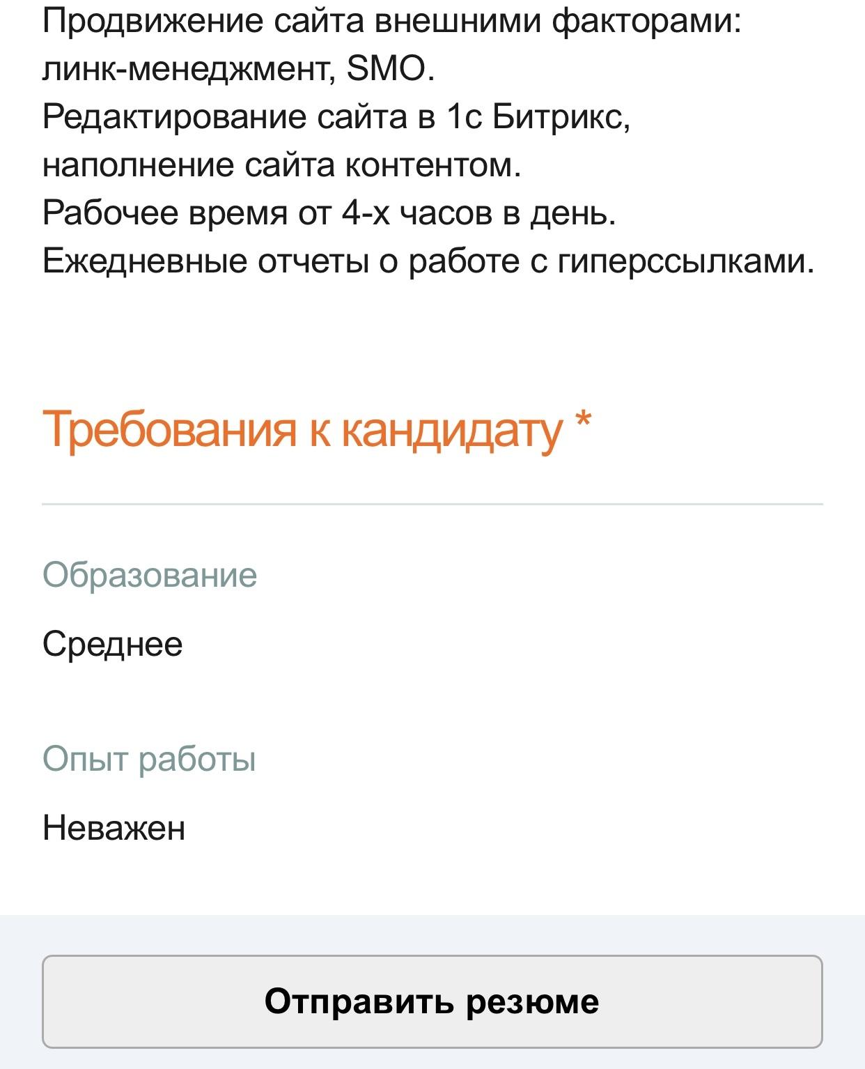 Работа в вебчате юрьев польский сайт работа девушкам