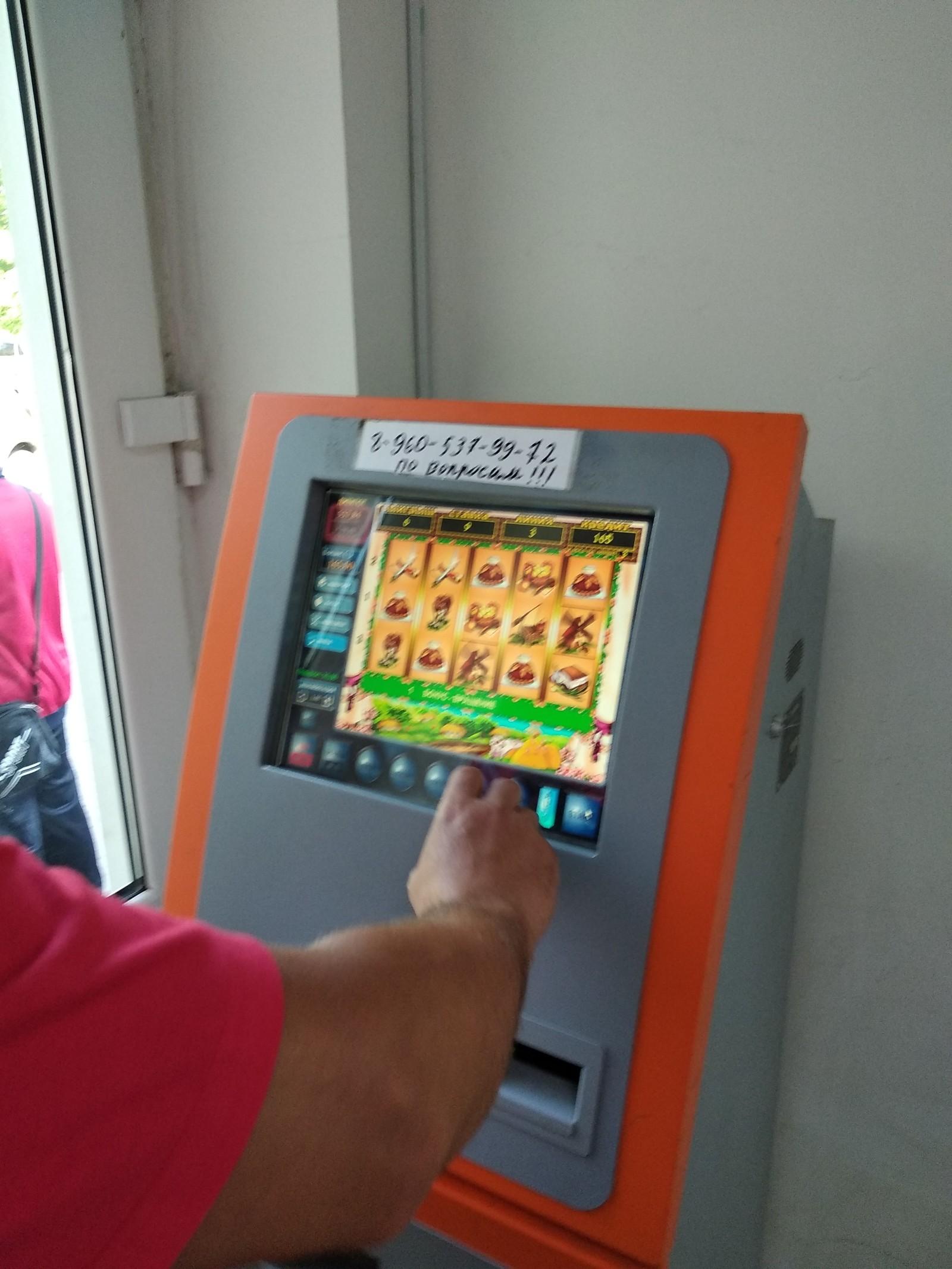 Скачать игровой автомат garage