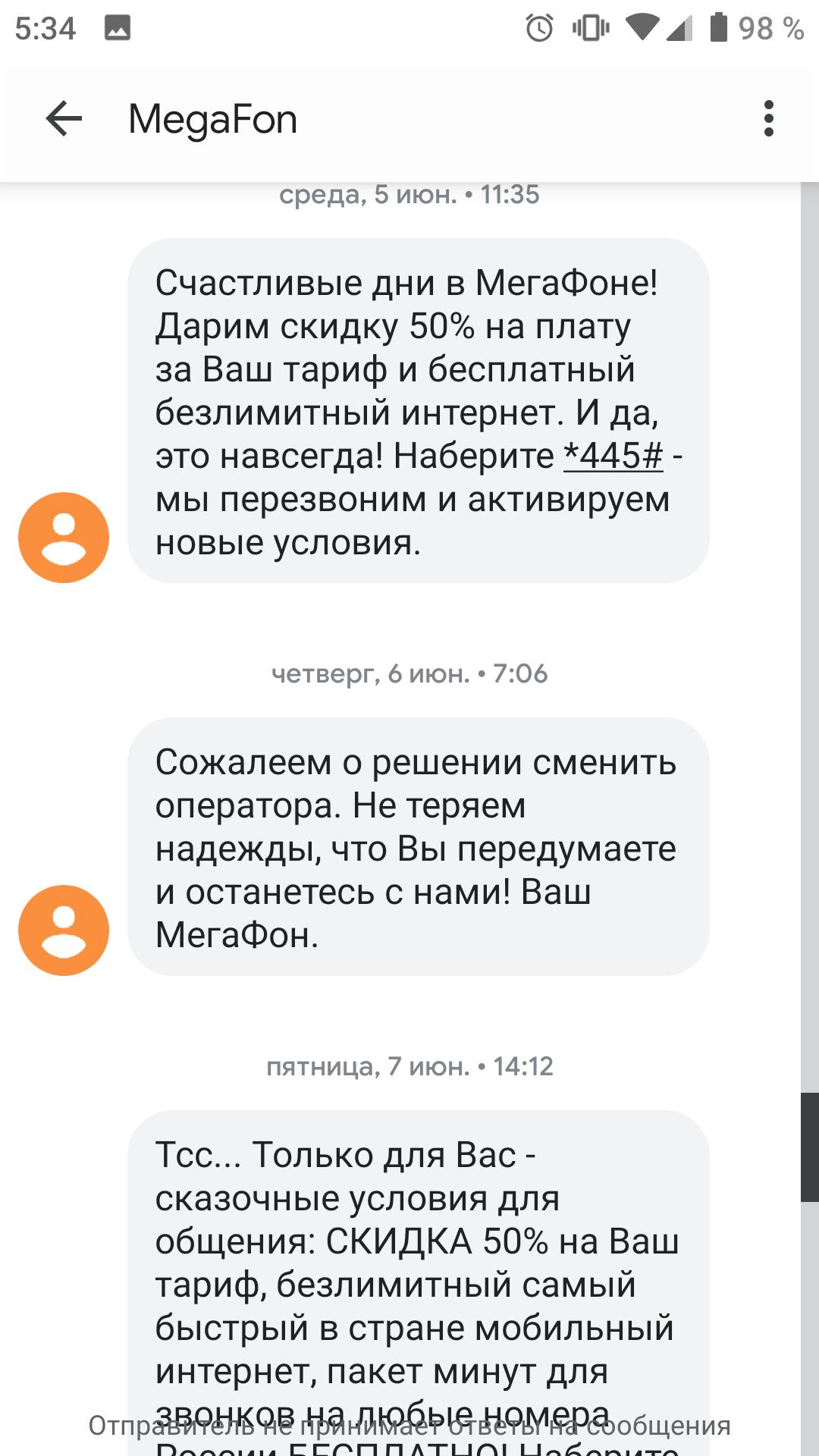 Кредит для ип онлайн заявка тинькофф