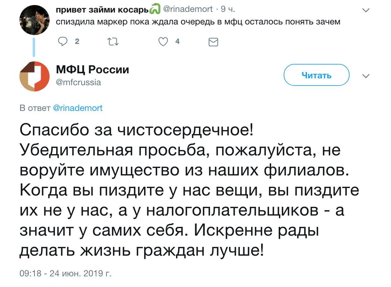 Как получить гражданство россиирф дочери гражданки украины