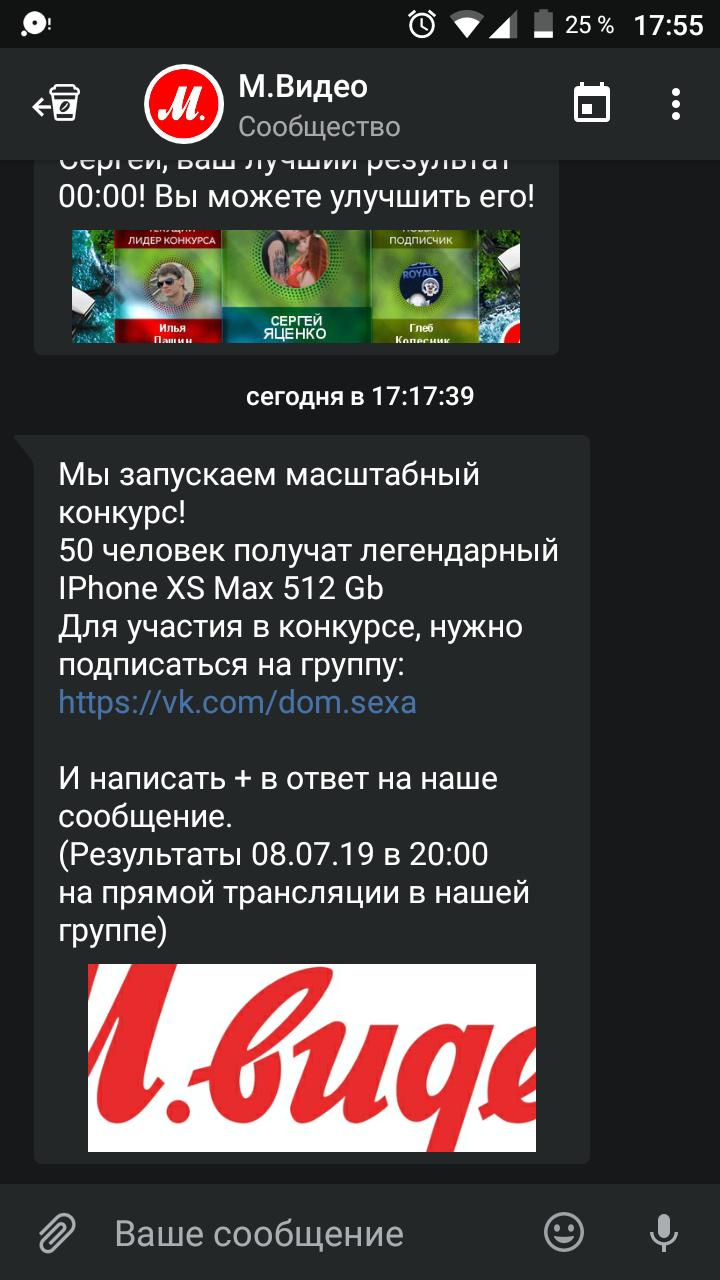 Порно Сообщества Вконтакте