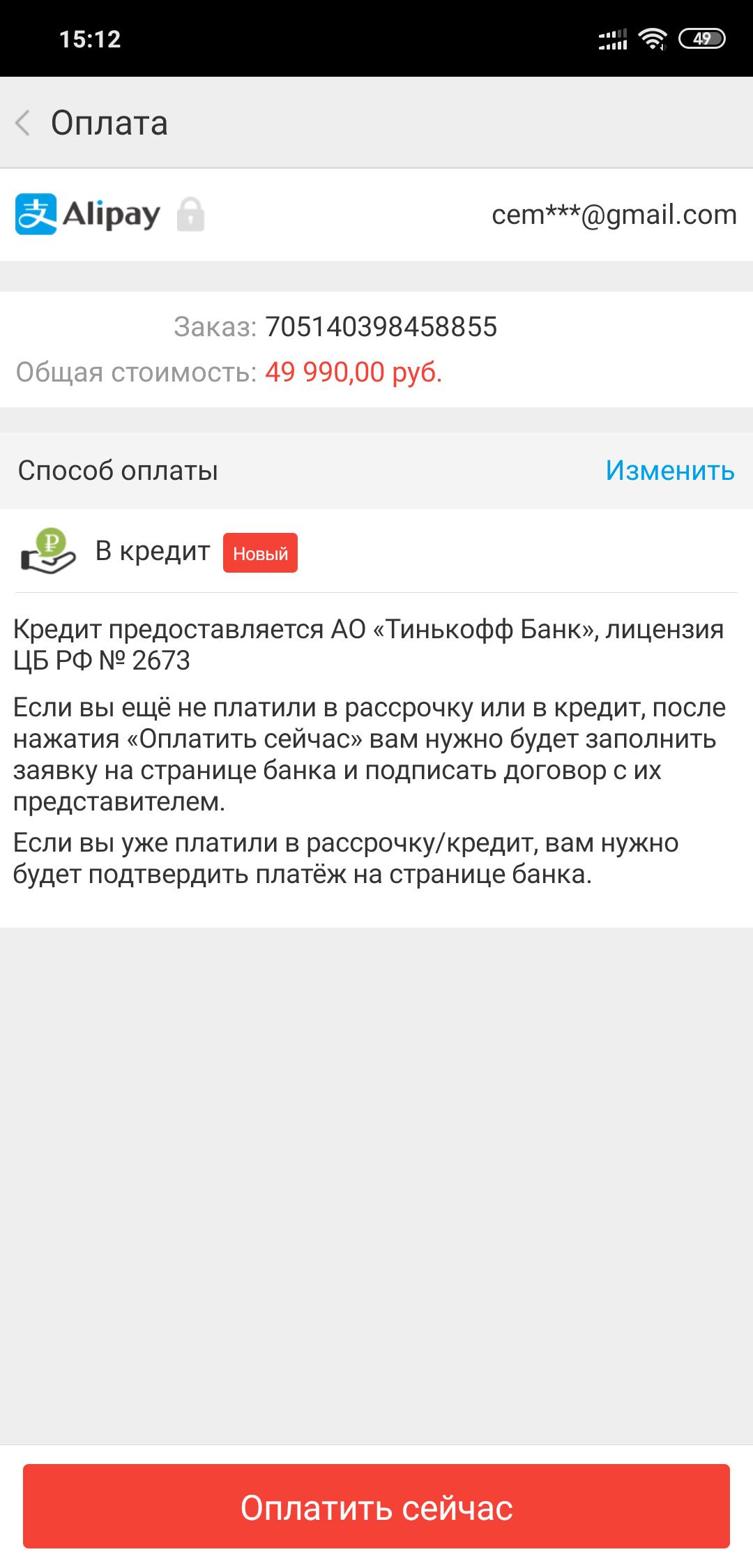 Карты москва и московская область проложить маршрут