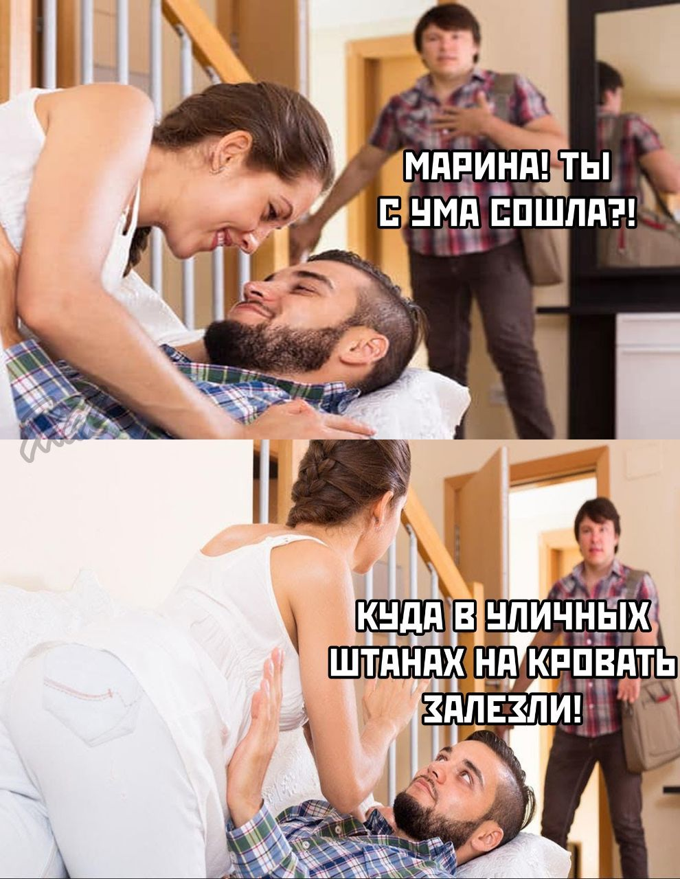 Грязная Марина