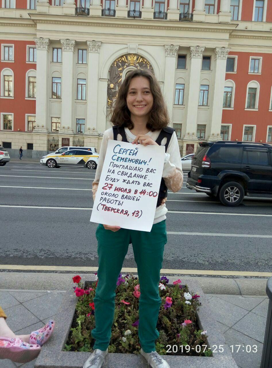 Приглашают девушек на работу москва работа в ефремове для девушки