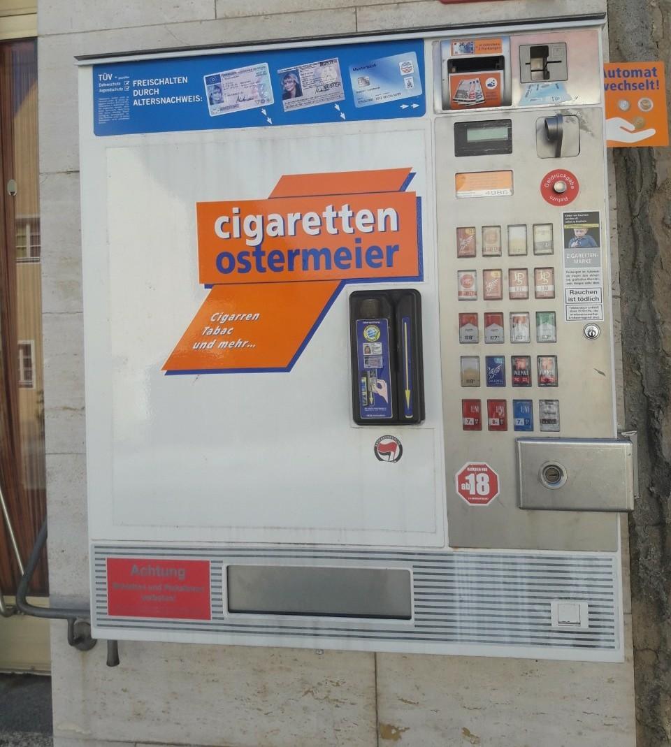Купить автомат по продажи сигарет сигареты купить цены