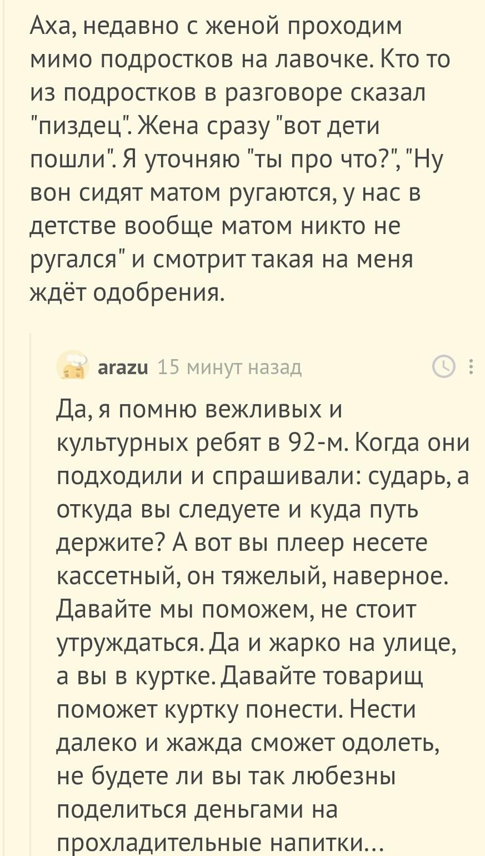 тему дальше. порно негр censored русскую конечно, прошу