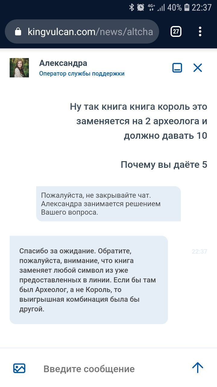 Казино вулкан обман платья казино в москве база данных вторичное жилье
