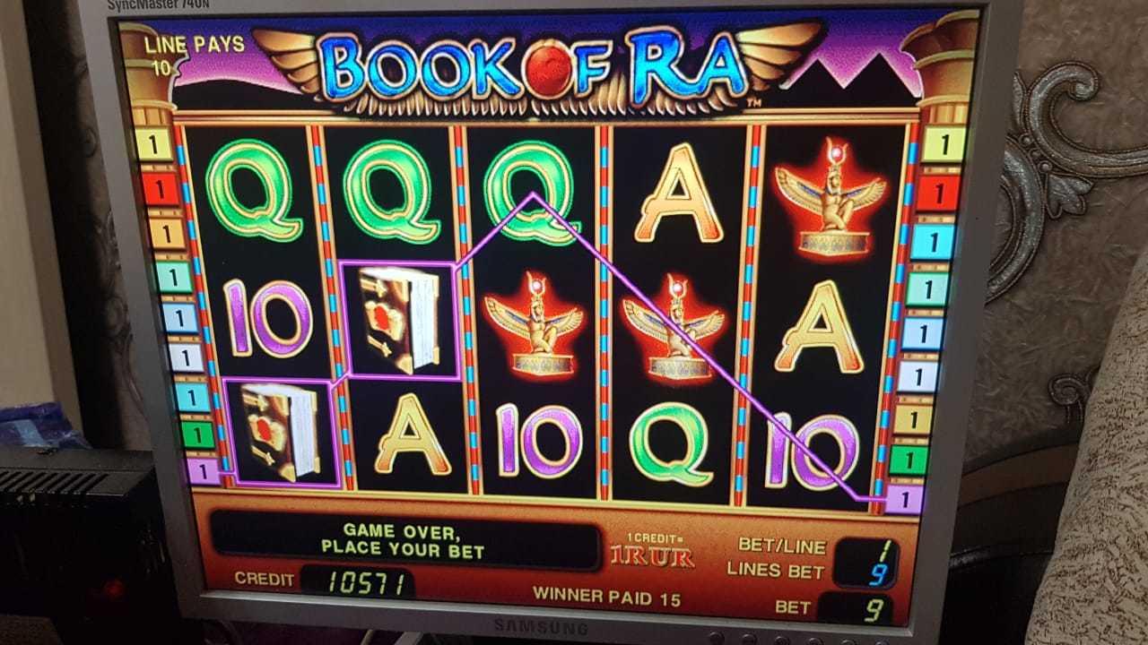 казино обман онлайн вулкан
