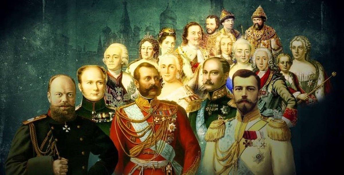 Картинки история россии в лицах